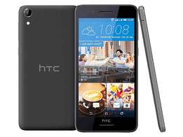 HTC Desire 728 Dual Sim [16GB ROM+2GB RAM] 13MP+5MP ,NEW Free delivery
