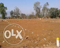 Plot For sale nyeri county