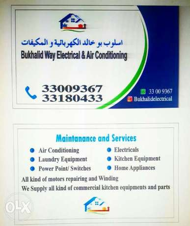 All kind of Air conditioning servicing and 1maintanance