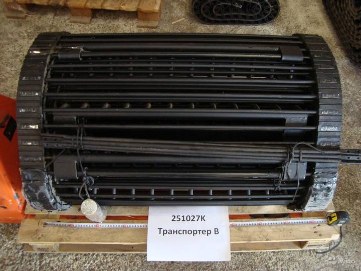 Ropa 251027K, 251048K other operating parts for combine-harvester