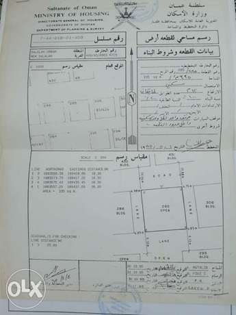 منزل للبيع / house for sale