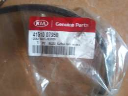 used clutch cable - removed from 2010 model picanto
