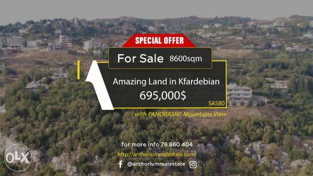 AMAZING Land in Kfardebian with PANORAMIC Viewأرض في كفردبيان ٨٦٠٠ م٢
