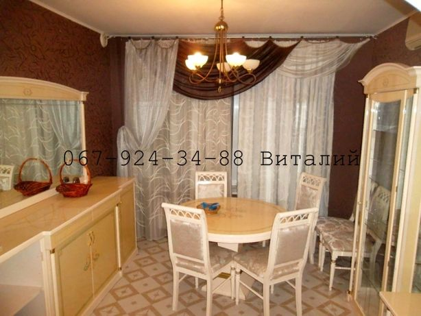d5f0e83dbcc1a Продается 5 комн. квартира (237.5 м²) с автономкой. Кривой Рог - изображение