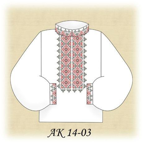 Набори заготовок для вишивки бісером чоловічої сорочки (20 моделей) Львів - зображення  1 fe708664dfd3c