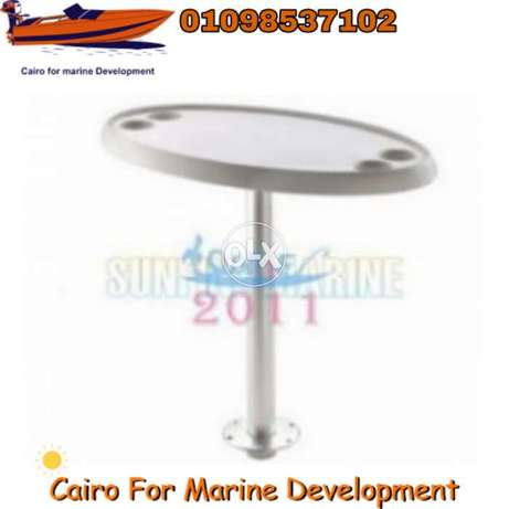 Table top oval with 2 cup holder تربيزة فايبر