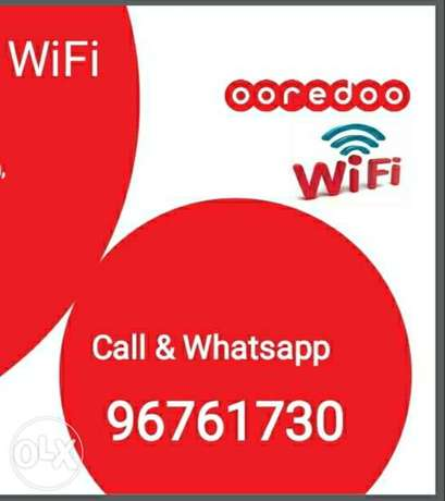 ooredoo unlimited wifi connection available