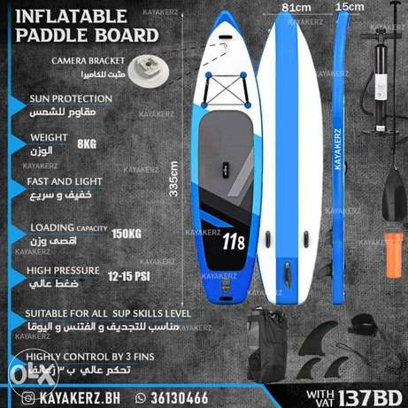 Best paddle board collection in bahrain