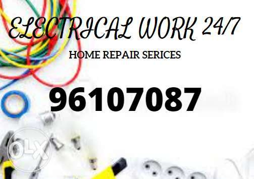 For any electric issue you can interface with us through whatsapp or c