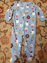 Чоловічок 9 - Дитячий одяг - OLX.ua ccf5069b19a53