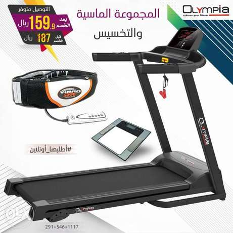 Olympia Deal: vibro shaper with scale and treadmill offer RO 159.900