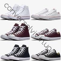 Все цвета и модели Converse All Star Конверси моно 19ca058841b64