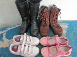Взуття Для Дівчинки - Дитяче взуття в Івано-Франківськ - OLX.ua cfc1866edca45