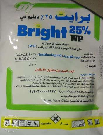 Cockroach And Insect Killer, Bright Wp 25% Powder