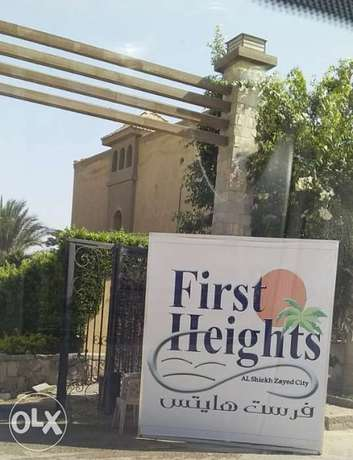 first heights compound 6 October