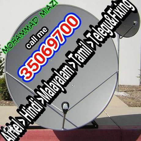 airtel dish and sat up box for sell,arabsate, nillsate, hotbird fixin