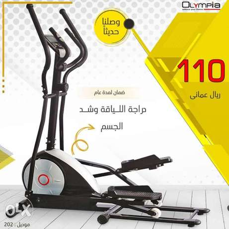 BS202 Olympia cross trainer without seat