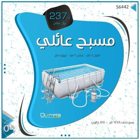 Bestway 4mx2.07x1.22 Pool RO 237 ONLY