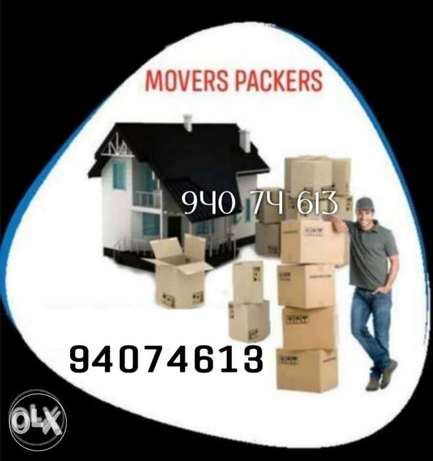 Packers and Movers God