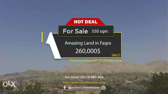 Prime Location Land in Fakra with STUNNING Viewأرض في فقرا ٥٥٠ م ٢