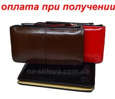 304e9cea9132 Женский кожаный кошелек клатч сумка гаманець шкіряний Baellerry