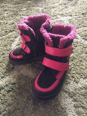 Зимові сапожечки для принцеси  280 грн. - Дитяче взуття Пологи ... 965d085b48f61