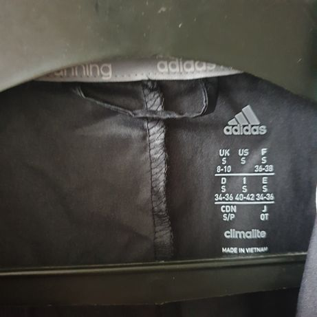 Adidas nowa kurtka response sportowa do biegania b47701