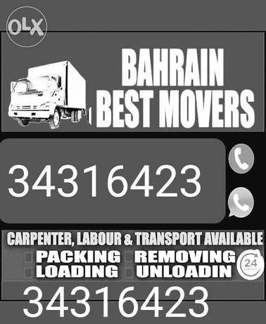 Cheep and fast movers