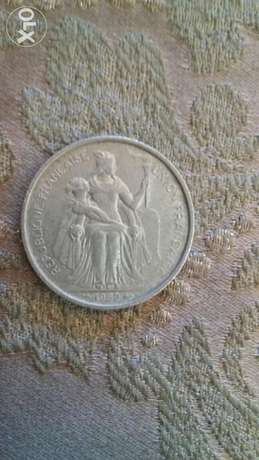Five French Francs year 1952 Aluminum Very special Coin