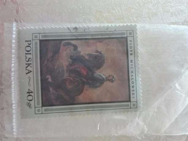 stamp collectors dream make me an offer Rowallan Park - image 4