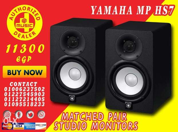Yamaha HS7 MP Matched pair studio monitors