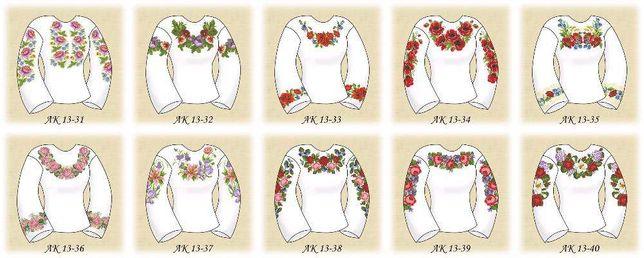 Набори заготовок для вишивки бісером жіночої сорочки (70 моделей) Львів -  зображення 5 f2e91e6dac617