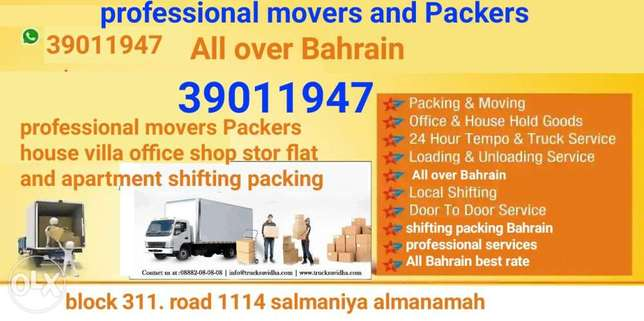 Are you looking professional movers Packers company we provide, all bh