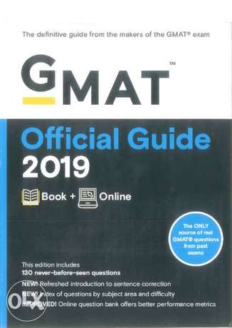 GMAT Books 2019 (3 books)