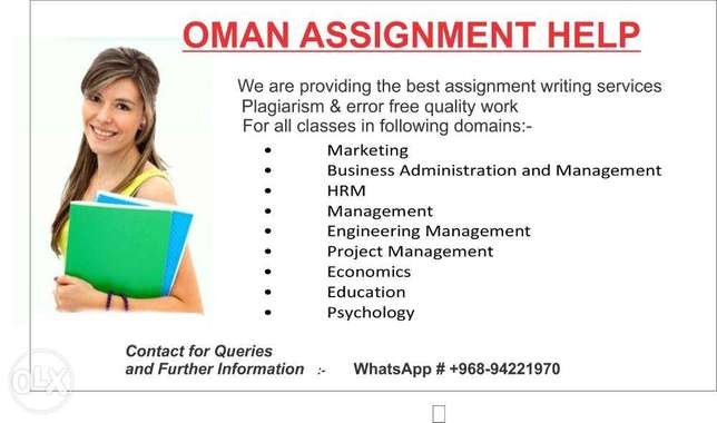 Oman Assignment Help