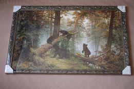 Продам репродукцию картины «Утро в сосновом лесу»!