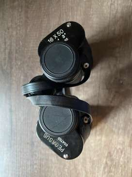 Binoculars - Vintage Pegasis (made in Japan)