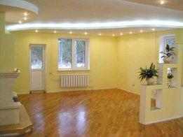 Качественный ремонт квартир,домов