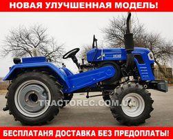 Трактор DW 240B или Shifeng SF 240 Шифенг 244, Минитрактор,Мінітрактор