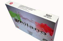 Качественные радиаторы отопления (алюминий/биметалл) от 280 руб/с.