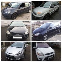 Разборка Ford C-B-S-MAX Mondeo Fiesta mk6,7 Fusion Focus 2,3 запчасти