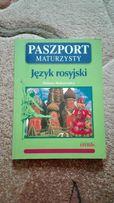 Paszport maturzysty Język rosyjski