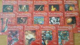 Encyklopedia multimedialna PWN NOWA okazja wyprzedaż