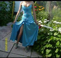 Платье выпускное макси атласное
