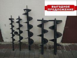 шнеки Sadko для мотобура 100,150,200,250,300мм