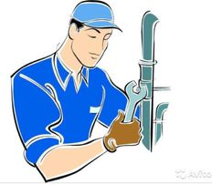 Ремонт чистка установка бойлеров / стиральных и посудомоечных машин