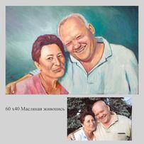 Портрет по фото маслом, пастелью, карандашом.