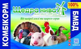 Комбикорм ТМ Щедра Нива Бройлер и Индюк старт Николаев и область