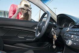 Аварийное Открыть Авто Замок двери вскрыть ключи потерял Закрылся чип