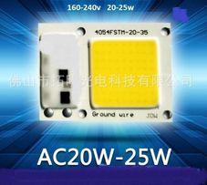 Термопаста + Светодиод с драйвер 220v LED в прожектор 20вт 25W 220в